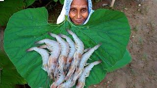 Chingri Mach diye Lau Pata Bata Village Unique Recipe prepared by our Grandmother