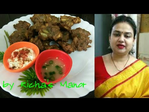 Kuttu ke pakore Recipe/lauki ke pakode/ Vrat recipes/ Navratri recipes/ Falahari Recipes