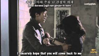 Brian Joo Ft. Tiger JK - Taking leave of you MV [English subs + Romanization + Hangul] HD