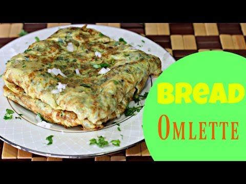 Bread Omlette - Quick & Easy Snack/ Breakfast Recipe