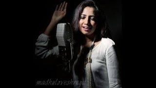 Aa paas aa sanam / By Shreya Ghoshal
