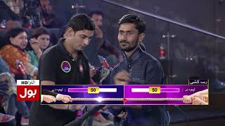 Game Show Aisay Chalay Ga (Balochi) – 13th January 2018 | Full Episode