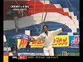 Shoaib Akhtar Fiery Spell 5 For 60 Vs Srilanka 1st Test At Faisalabad 2004My Hometown