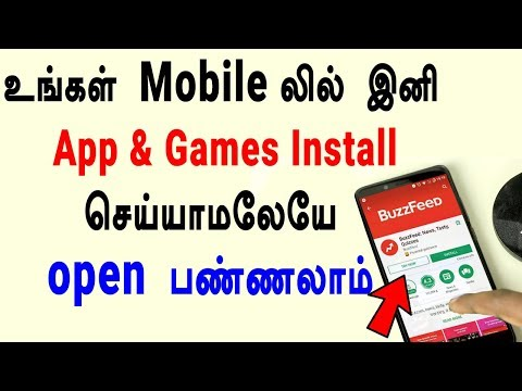 உங்கள் Mobile லில் இனி App & Games Install செய்யாமலேயே open பண்ணலாம்