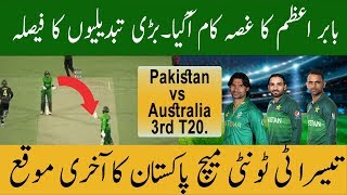 Pakistan vs Australia 3rd T20 2019 || Playing 11|| Prediction || Match Preview