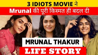 Mrunal Thakur Life Story | Lifestyle | Glam Up