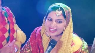 GHORI CHADNA   PUNJABI MARRIAGE  SIKH WEDDING   MARRIAGE RITUALS AND