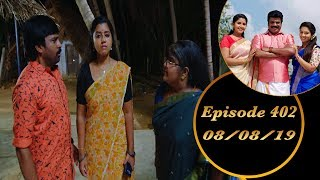 Kalyana Veedu | Tamil Serial | Episode 402 | 08/08/19 |Sun Tv |Thiru Tv