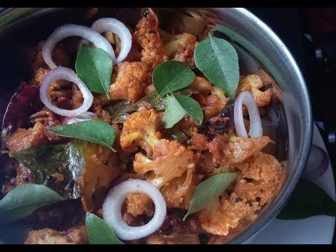 Less spicy dry gopi masala