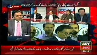 Off The Record by ARY News 29th October 2014 News Show Pakistan 29-10-2014 Part-1