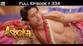 Chakravartin Ashoka Samrat - 10th May 2016 - चक्रवतीन अशोक सम्राट - Full Episode (HD)