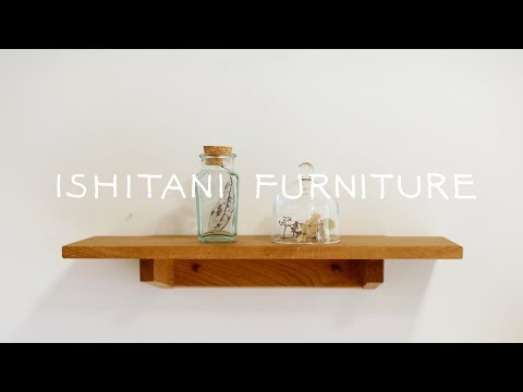 ISHITANI - Making Oak Wall Shelves