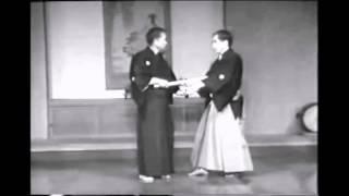 兵法二天一流  hyoho niten ichi ryu kodachi