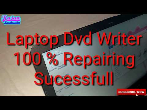 HOW TO REPAIR DVD WRITER LAPTOP/COMPUTER..LAPTOP DVD/CD WRITER NOT WORKINGIN HINDI