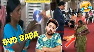 DVD BABA - Funniest Baba Of India