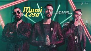 مامي كوسا - حسن الشافعي مع أحمد سعد وكنكا | Mami Cosa - Hassan El Shafei ft. Ahmed Saad & Kanaka