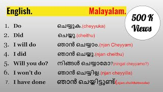 Simple Verbs and Expressions in English and Malayalam |Part 1|. English With Jintesh.