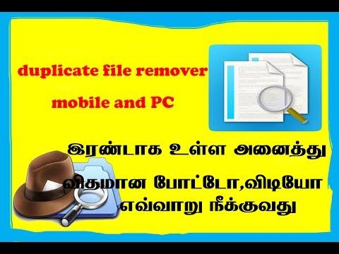 Duplicate file finder/image/videos/mp3/ remover /tamil