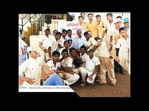 Adinath cricket club , Bhosari Pune : support khelo india