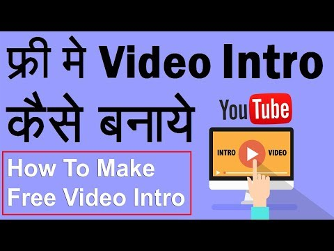How To Make Free Video Intro