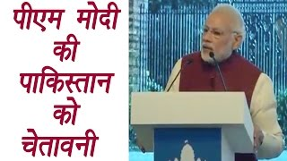 PM Modi LIVE at opening session of 2nd Raisina Dialogue |  वनइंडिया हिन्दी