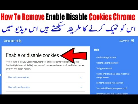 How To Enable or Disable Cookies In Google Chrome Hindi/Urdu