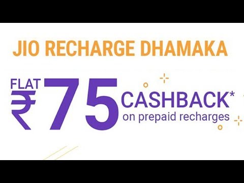 Jio Cash back Offer !! Recharge With 399 And Get 75 Rs Cashback
