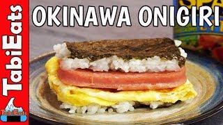 Pork & Egg Onigiri (Okinawan-Style Rice Sandwiches)