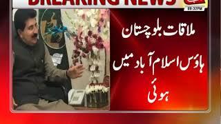 Chairman Senate Sadiq Sanjrani Meets Sardar Umar Gorgage
