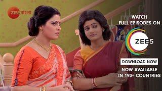Bokul Kotha   Ep 352   Webisode   Jan 23 ,2019   Zee Bangla