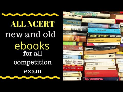 एनसीईआरटी बुक्स NCERT OLD AND NEW BOOKS ONLINE FREE