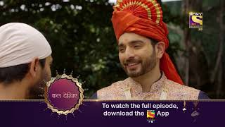 Mere Sai - मेरे साईं - Ep 262 - Coming Up Next