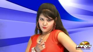 Byan Mhari Facebook Per Aaja | Maan Singh Meena | Rajasthani DJ Song | FULL HD VIDEO
