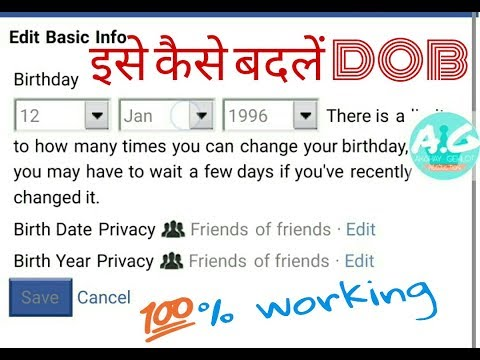 HOW TO CHANGE BIRTHDAY (AFTER LIMITS) ON FACEBOOK (2018) birthday editor