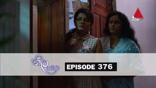 Neela Pabalu   Episode 376   21st October 2019   Sirasa TV
