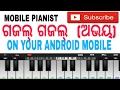 Gazal gazal abhay movie song piano tutorial play on your android 0hone