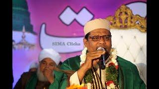 Toufeequddin Abululai Naat | 2018  Allahu Allah 4k