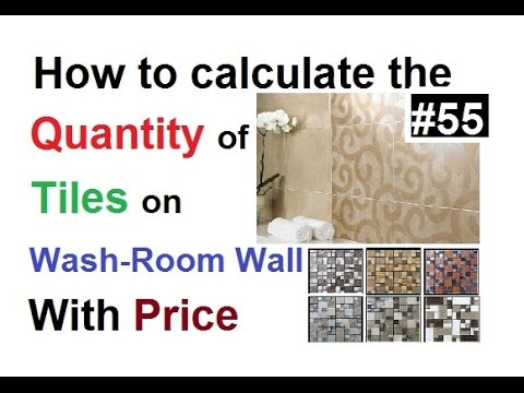 Quantity of Tiles  on wall and its price in Urdu/Hindi