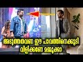 Download പ്രിത്വിരാജ് പൊളിച്ചു! അപേക്ഷകേട്ട് മമ്മൂക്കയും ഞെട്ടി! | Prithviraj Sukumaran's stunning request In Mp4 3Gp Full HD Video