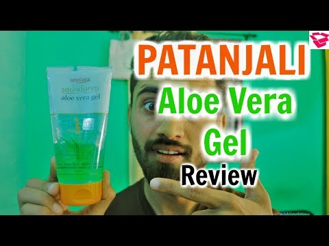 Patanjali aloe vera gel review in hindi | Benefits, Ingredients, How to use on face and hair