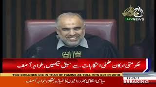 Khawaja Asif Speech in National Assembly | 17 October 2018 | Aaj News