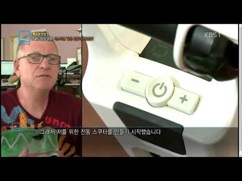 Moving Life on Korean TV