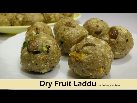 Dry Fruit Laddu Recipe in Hindi by Cooking with Smita | ड्राई फ्रूट के लड़डू  | Winter Special