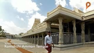 Kanchi Kamakshi temple 1, by: www.touritvirtually.com