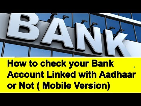 How to Check Bank Account Linked with Aadhaar or Not | Mobile Version | Tamil Banking