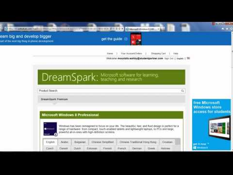 How to download from DreamSpark Premium