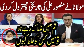 Another Heavy Fight B/W Mansoor Ali And Mufti Kafayat Ullah    To The Point With Mansoor Ali Khan