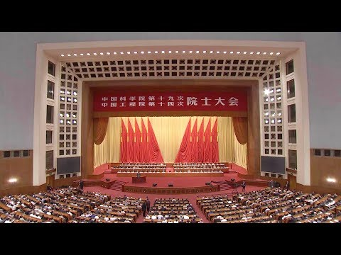 Xi Jinping: Do not let scientists be bound by red tape