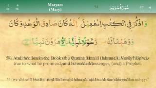 053 Surah An Najm by Mishary Al Afasy (iRecite) - PakVim net
