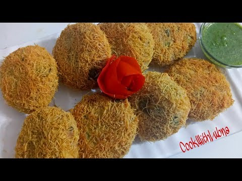 Chicken Russian Cutlets / Kabab / Healthy Russian Cutlets